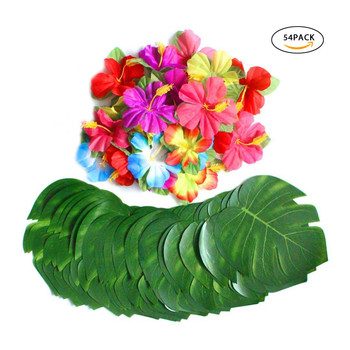 "54pcs/set 8"" Tropical Green Palm Turtle Shell Leaves Lifelike Hibiscus Flowers Petals Wedding Birthday Party Decoration 102159"
